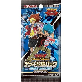 Yu-Gi-Oh! - Rush Duel - Booster - Fantastrike Mirage Impact!! - JP
