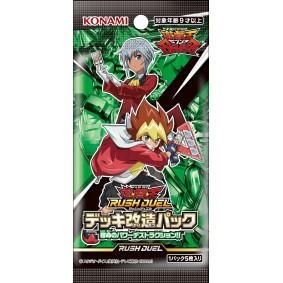 Yu-Gi-Oh! - Rush Duel - Booster - Destined Power Destruction!! - JP
