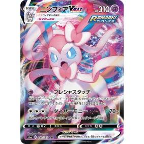 Sylveon VMAX 041/069 Eevee Heroes Commune Unlimited Japonais
