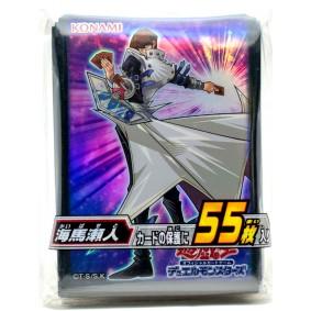 Yu-Gi-Oh! - Protèges Cartes...