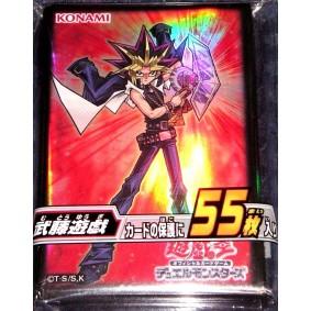 Yu-Gi-Oh! - Protèges Cartes - Yugi Muto (55)