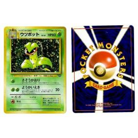 Victreebel No.071 Pokémon Jungle JU Holo Unlimited Japonais Voir Scan