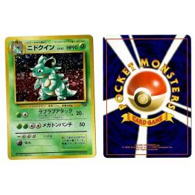 Nidoqueen (1) No.031 Pokémon Jungle JU Holo Unlimited Japonais Voir Scan