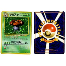 Vileplume (1) No.045 Pokémon Jungle JU Holo Unlimited Japonais Voir Scan