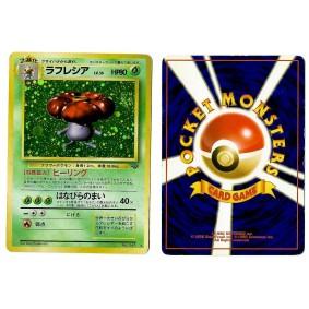 Vileplume (2) No.045 Pokémon Jungle JU Holo Unlimited Japonais Voir Scan