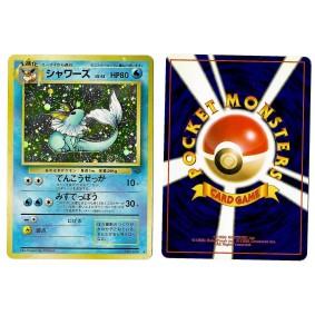 Vaporeon (1) No.134 Pokémon Jungle JU Holo Unlimited Japonais Voir Scan