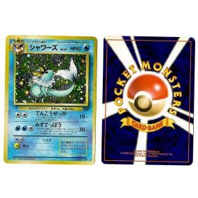 Vaporeon (4) No.134 Pokémon Jungle JU Holo Unlimited Japonais Voir Scan