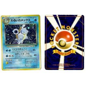 Dark Blastoise (6) No.009 Rocket Gang TR Holo Unlimited Japonais Voir Scan