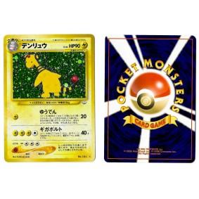 Ampharos No.181 Awakening Legends N3 Holo Unlimited Japonais Near Mint