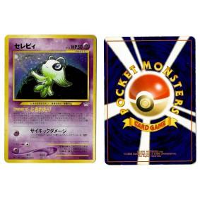 Celebi (1) No.251 Awakening Legends N3 Holo Unlimited Japonais Voir Scan