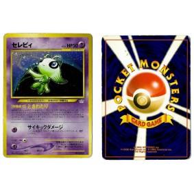 Celebi (2) No.251 Awakening Legends N3 Holo Unlimited Japonais Voir Scan
