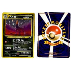 Houndoom (1) No.229 Awakening Legends N3 Holo Unlimited Japonais Voir Scan