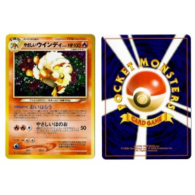 Light Arcanine (2) No.059 Darkness, and to Light... N4 Holo Unlimited Japonais Voir Scan
