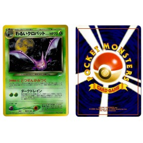 Dark Crobat (1) No.169 Darkness, and to Light... N4 Holo Unlimited Japonais Voir Scan