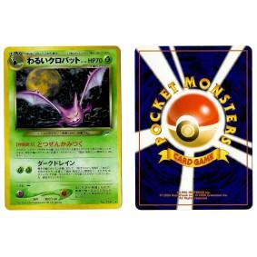 Dark Crobat (2) No.169 Darkness, and to Light... N4 Holo Unlimited Japonais Voir Scan