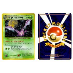 Dark Crobat (3) No.169 Darkness, and to Light... N4 Holo Unlimited Japonais Voir Scan