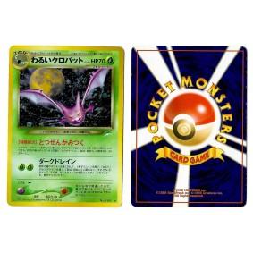 Dark Crobat (4) No.169 Darkness, and to Light... N4 Holo Unlimited Japonais Voir Scan