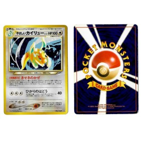 Light Dragonite (1) No.149 Darkness, and to Light... N4 Holo Unlimited Japonais Voir Scan