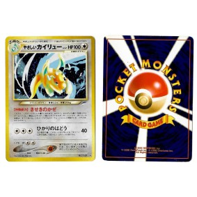 Light Dragonite (3) No.149 Darkness, and to Light... N4 Holo Unlimited Japonais Voir Scan