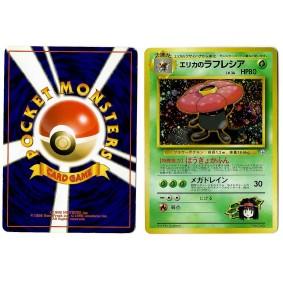 Erika's Vileplume (4) No.045 Leaders' Stadium G1 Holo Unlimited Japonais Voir Scan
