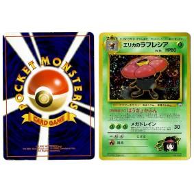 Erika's Vileplume (6) No.045 Leaders' Stadium G1 Holo Unlimited Japonais Voir Scan