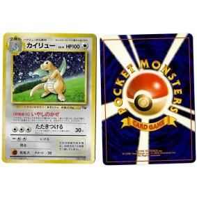 Dragonite (1) No.149 Promo Holo Unlimited Japonais Voir Scan