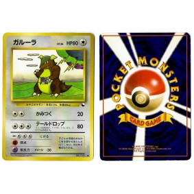 Kangaskhan (2) No.115 Promo Rare Unlimited Japonais Voir Scan