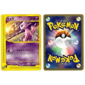 Mew (1) 033/P Promo Rare Unlimited Japonais Voir Scan