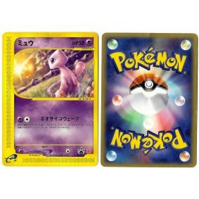 Mew (3) 033/P Promo Rare Unlimited Japonais Voir Scan