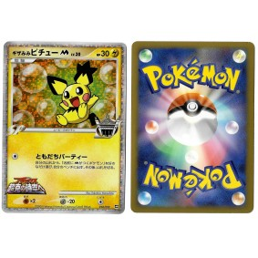 Pichu (2) 010/022 Promo Holo Unlimited Japonais Voir Scan