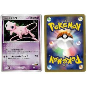Rota's Mew (1) 002/022 Promo Holo Unlimited Japonais Voir Scan