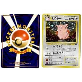 Clefable (1) No.036 Pokémon Jungle JU Holo Unlimited Japonais Near Mint