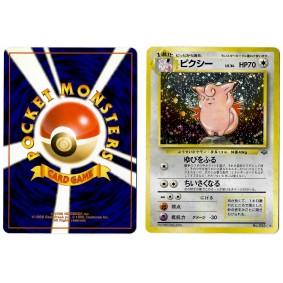 Clefable (2) No.036 Pokémon Jungle JU Holo Unlimited Japonais Near Mint
