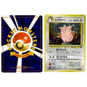 Clefable (3) No.036 Pokémon Jungle JU Holo Unlimited Japonais Voir Scan