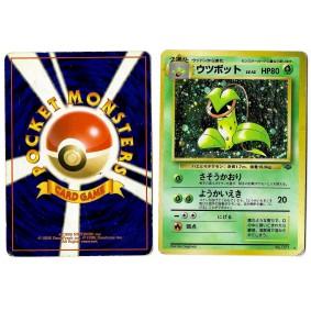 Victreebel (1) No.071 Pokémon Jungle JU Holo Unlimited Japonais Voir Scan