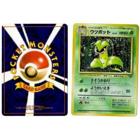 Victreebel (2) No.071 Pokémon Jungle JU Holo Unlimited Japonais Voir Scan