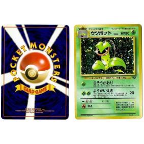 Victreebel (3) No.071 Pokémon Jungle JU Holo Unlimited Japonais Voir Scan