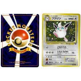 Wigglytuff (1) No.040 Pokémon Jungle JU Holo Unlimited Japonais Voir Scan