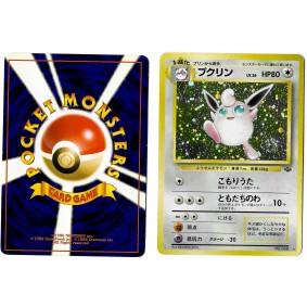 Wigglytuff (2) No.040 Pokémon Jungle JU Holo Unlimited Japonais Voir Scan