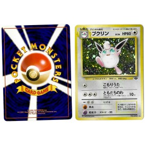 Wigglytuff (3) No.040 Pokémon Jungle JU Holo Unlimited Japonais Voir Scan