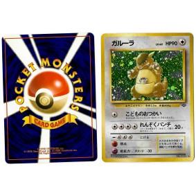 Kangaskhan No.115 Pokémon Jungle JU Holo Unlimited Japonais Near Mint