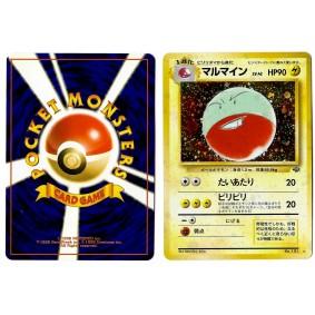 Electrode (2) No.101 Pokémon Jungle JU Holo Unlimited Japonais Near Mint
