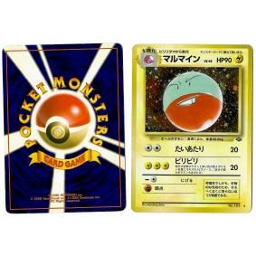 Electrode (3) No.101 Pokémon Jungle JU Holo Unlimited Japonais Voir Scan