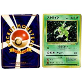 Scyther (1) No.123 Pokémon Jungle JU Holo Unlimited Japonais Voir Scan
