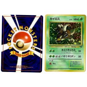 Pinsir No.127 Pokémon Jungle JU Holo Unlimited Japonais Near Mint