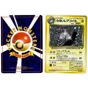 Dark Magneton (2) No.082 Rocket Gang TR Holo Unlimited Japonais Voir Scan