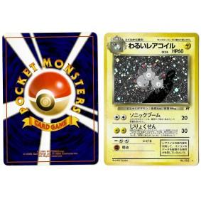 Dark Magneton (3) No.082 Rocket Gang TR Holo Unlimited Japonais Voir Scan