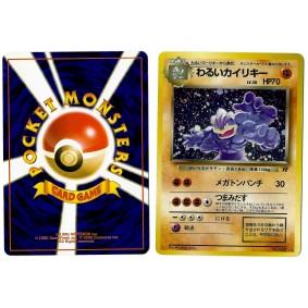 Dark Machamp (2) No.068 Rocket Gang TR Holo Unlimited Japonais Voir Scan