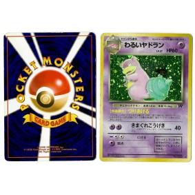 Dark Slowbro (1) No.080 Rocket Gang TR Holo Unlimited Japonais Voir Scan