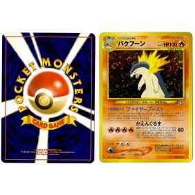 Typhlosion (1) No.157 Promo Holo Unlimited Japonais Voir Scan